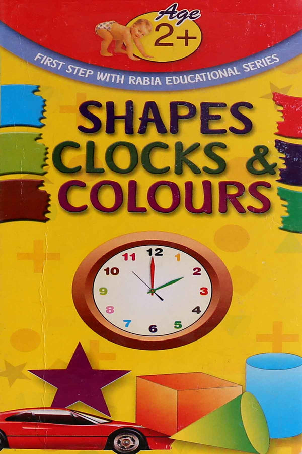 Shapes Clocks & Colours (Reading Book)