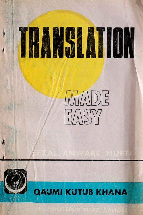 Translation Made Easy