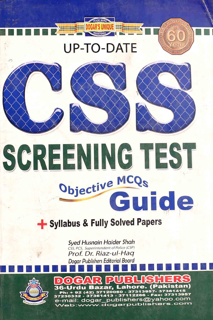 CSS Screening Test Guide