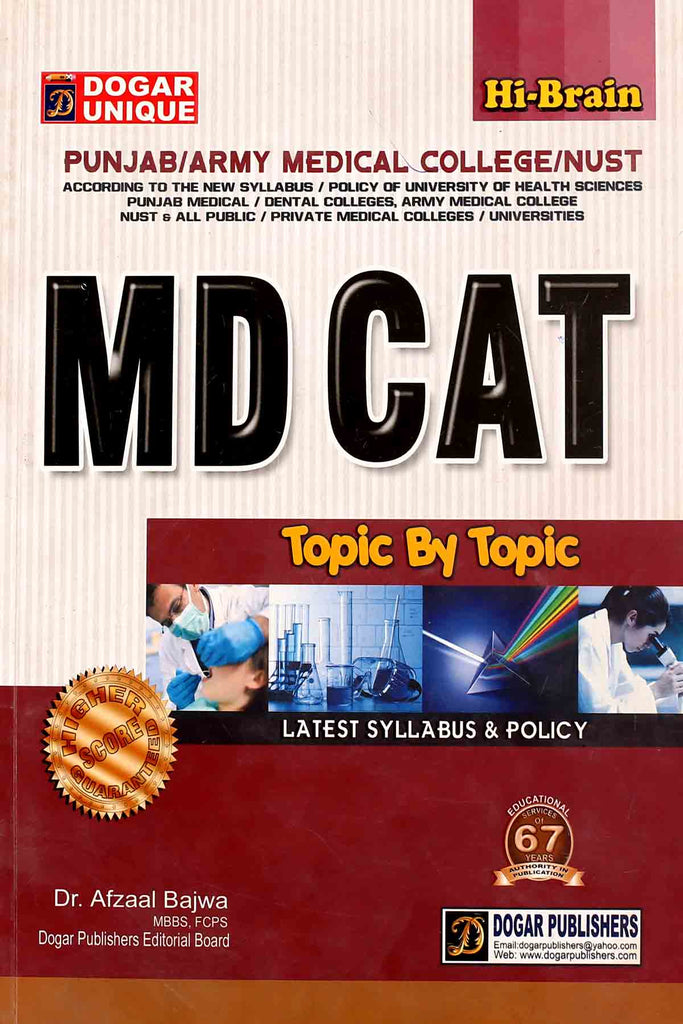 MD CAT Topic By Topic