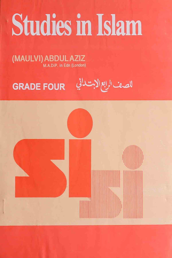Studies In Islam Grade 4