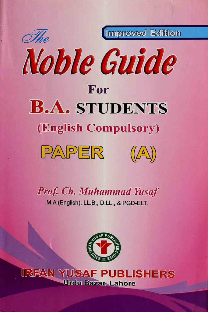 The Noble Guide For BA Students ( English Compulsory ) Paper A