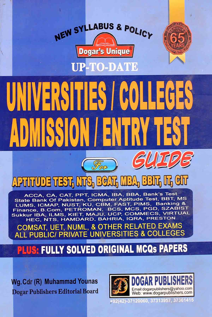 Universities | Colleges | Admission | Entry Test Guide