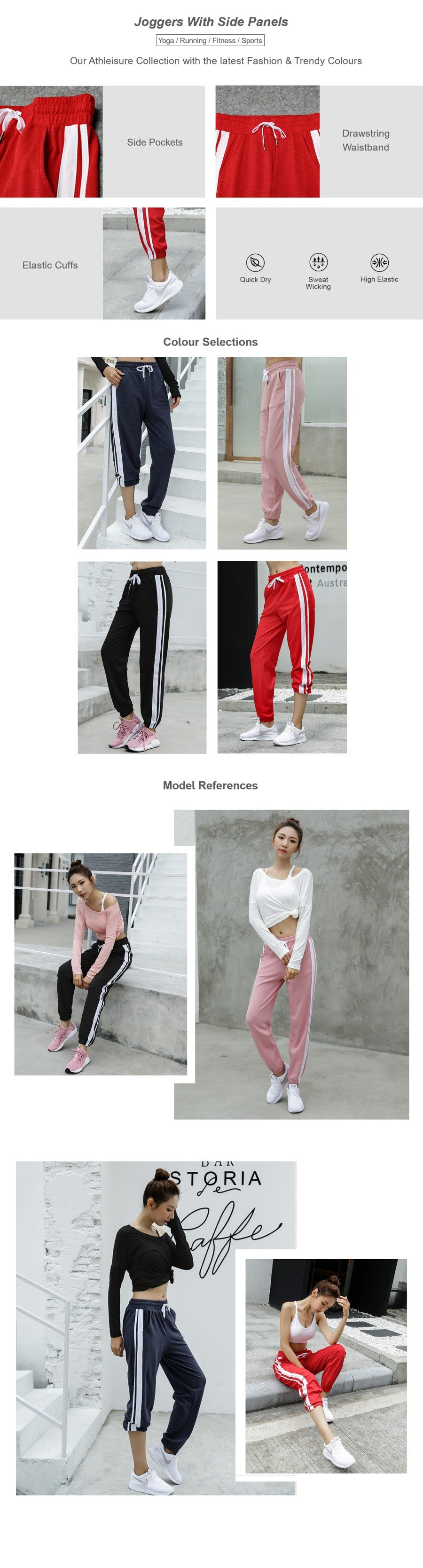 Joggers With Side Panels