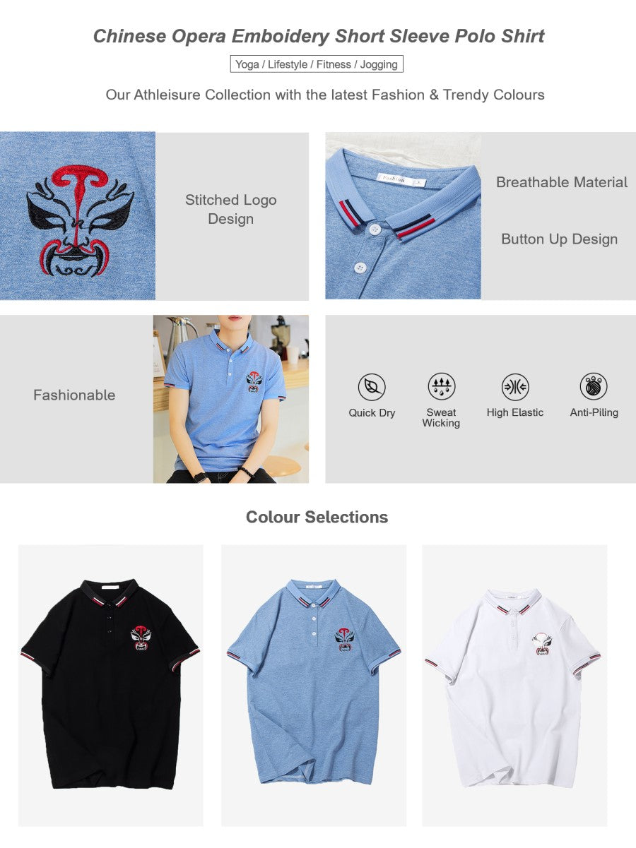 Chinese Opera Emboidery Short Sleeve Polo Shirt
