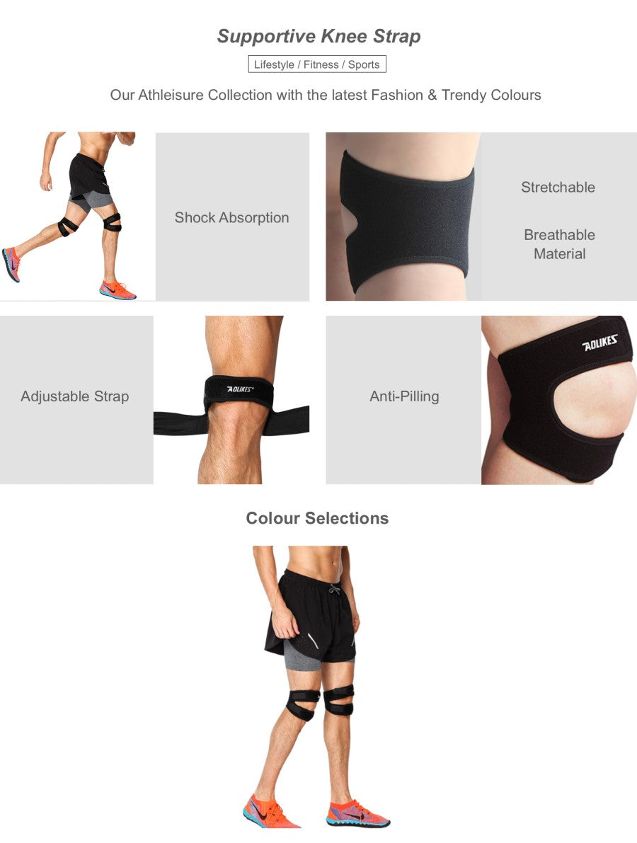 Supportive Knee Strap
