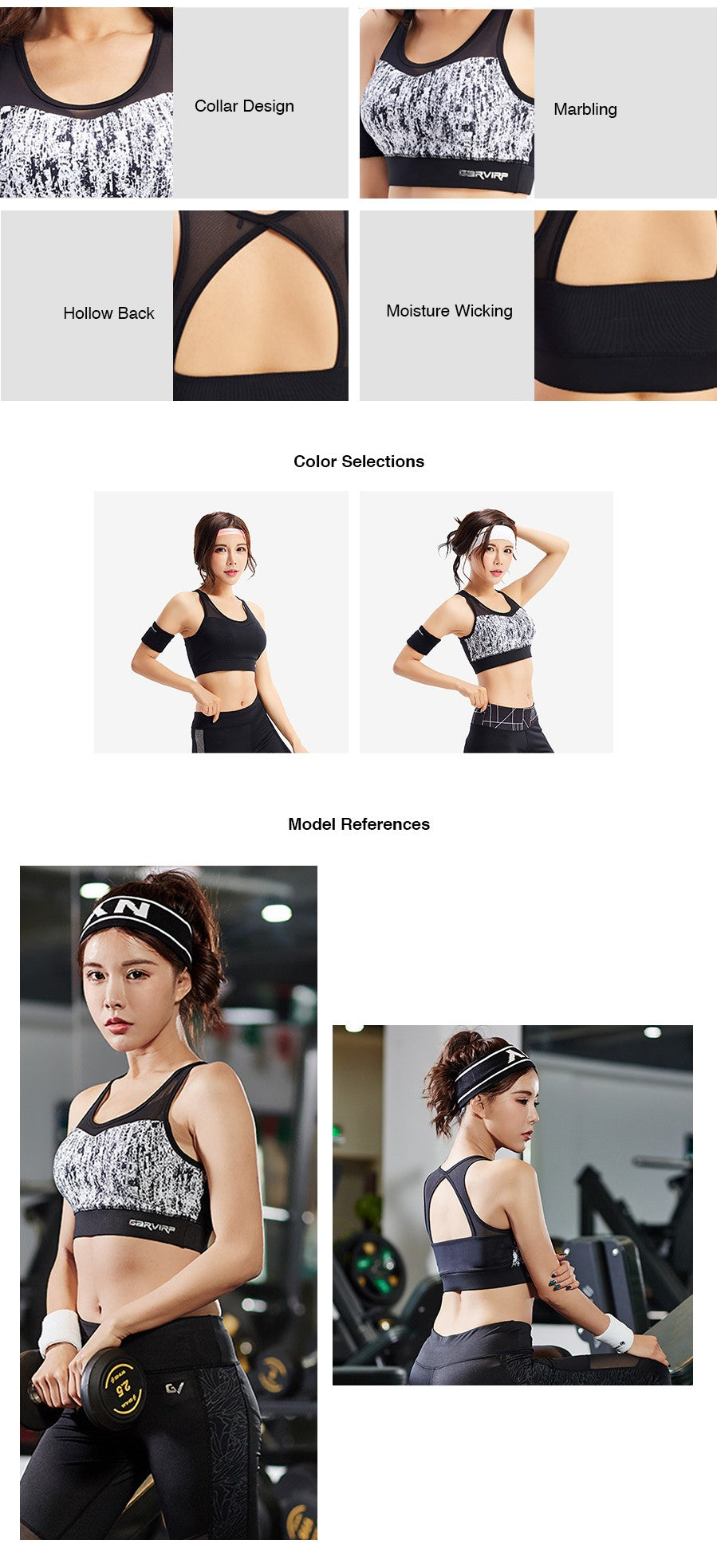 Sports Bra With Marble Design