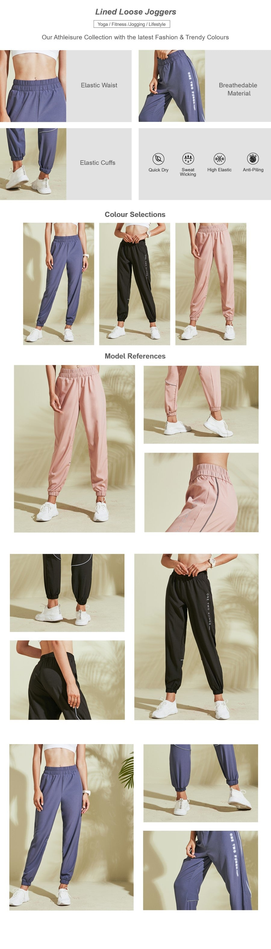 Lined Loose Joggers