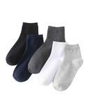 5 Pack Plain Socks