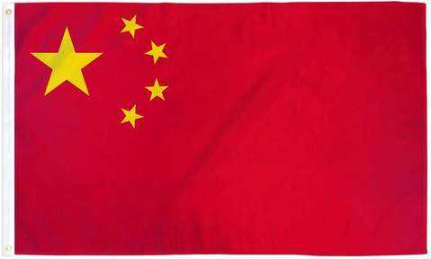 China Flag Polyester | Flag Store