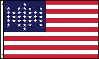 USA 33 Star Spangled Banner Flag