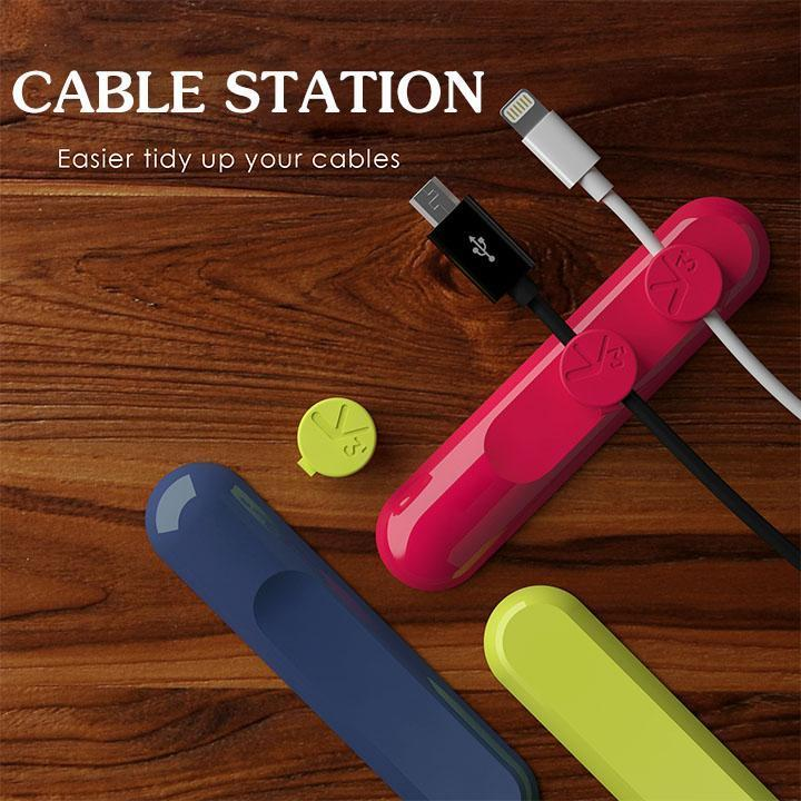 Mintiml Cable Station