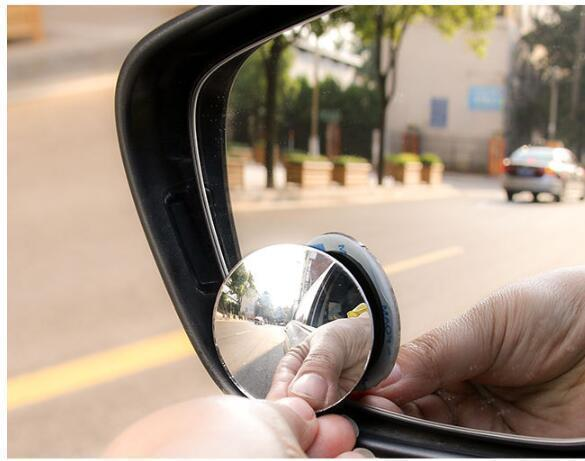 Car Adjustable Angle Blind Spot Assisted Mirror(2 PCS)