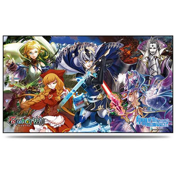 Playmat La Malédition du Cercueil de Glace - Force of Will