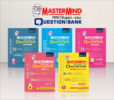 Master Mind CBSE Chapter-wise Question Bank Combo Pack Class 9 (Hindi Course 'A', English, Mathematics, Science & Social Science)