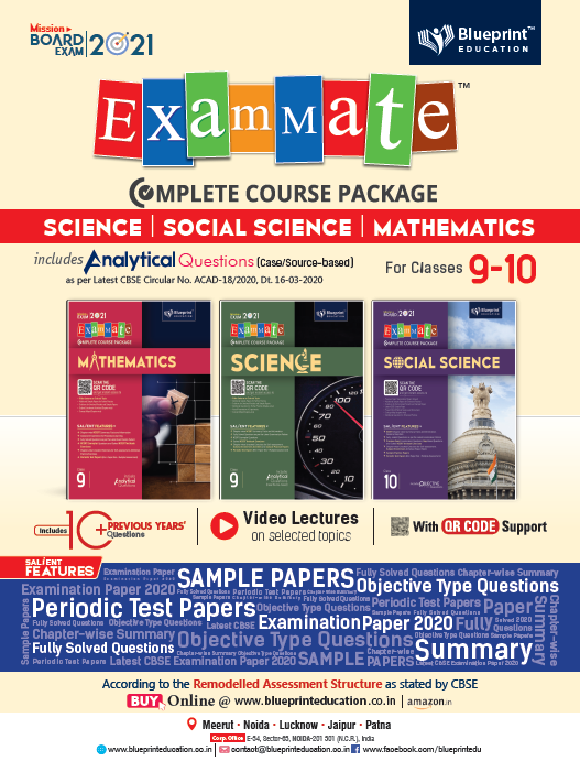 Exam Mate Combo Pack Class 9 (Science, Mathematics & Social Science)