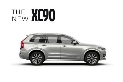 Volvo XC90 Facelift 2020 [NEW]