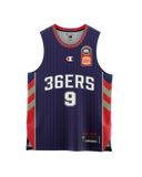 Adelaide 36ers 2021 Authentic Home Jersey - Jack McVeigh - Adelaide 36ers