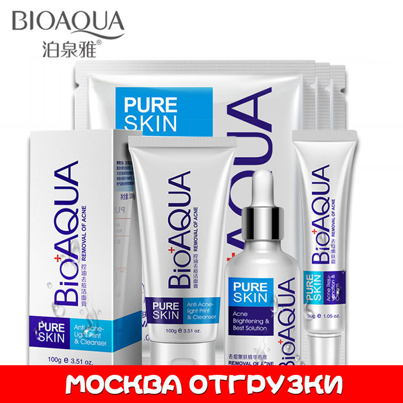 Bioaqua acne treatment/ deep facial cleanser/ scar removal oil