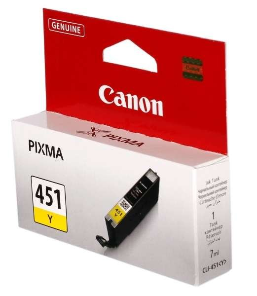 Canon CLI-451 Yellow Ink Cartridge