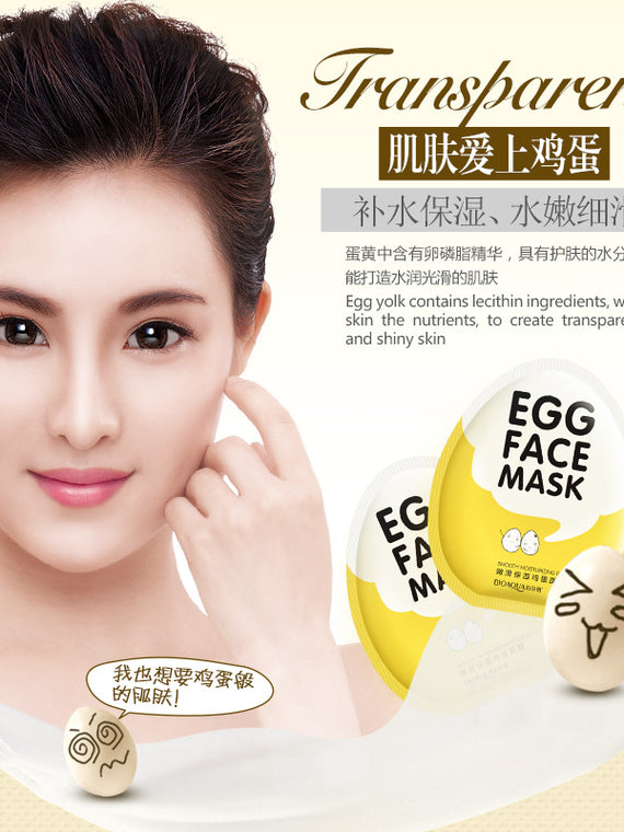 Egg Facial Masks Oil Control Brighten Wrapped