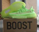 "V2 ""Glow""Adidas Warehouse"