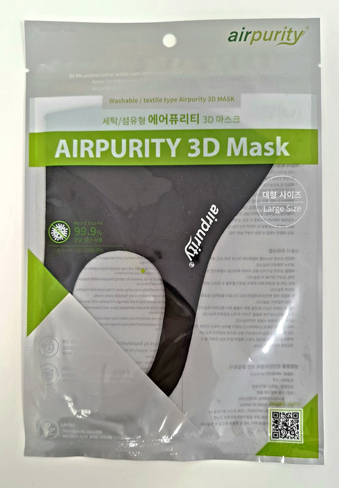 Antimicrobial 3D Mask for adults (Black)