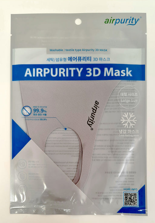 Antimicrobial 3D Mask for adults (Grey)