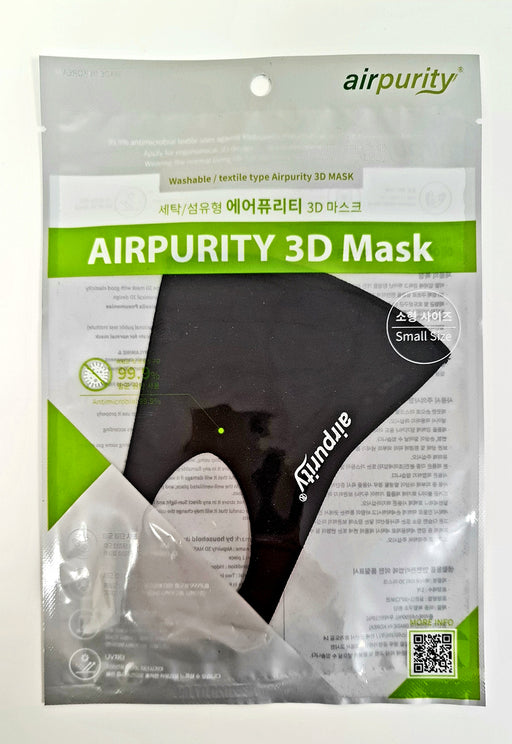 Antimicrobial 3D Mask for kids (Black)
