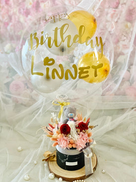 "Everlasting Baby Bear Blooms Box (Preserved Flowers) + 12"" Personalized Bubbles Balloon"