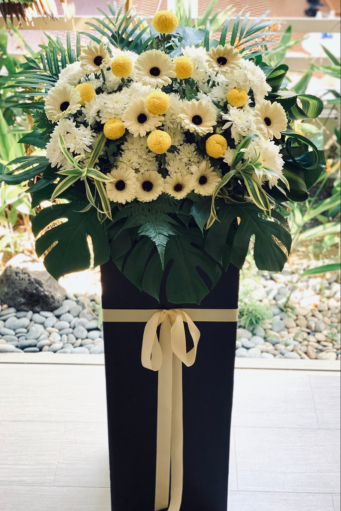 Peaceful Flower Stand for Condolences