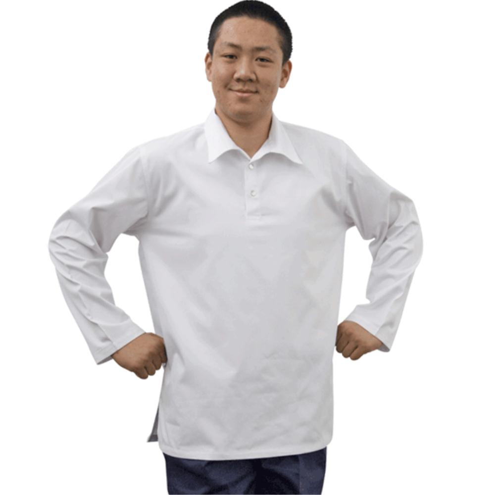 White Kitchen Shirt - Long Sleeve - Global Chef