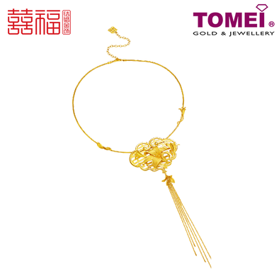 Tomei x Xifu Yellow Gold 999 (24K) Harmonious Union of Hundred Years Necklace 百年好合项链 (XF-BNHH-N)