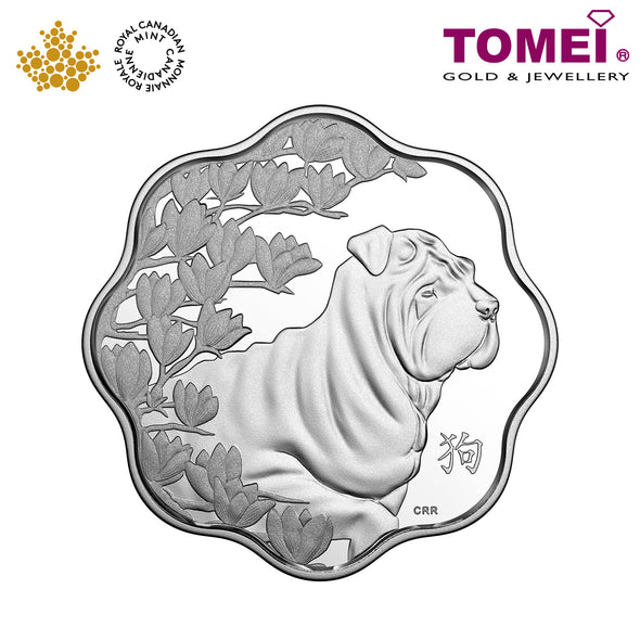 "Tomei x  Royal Canadian Mint Silver 9999 ""2018 Lunar Lotus Coin - Year of the Dog"" Numismatic Coin (109611)"