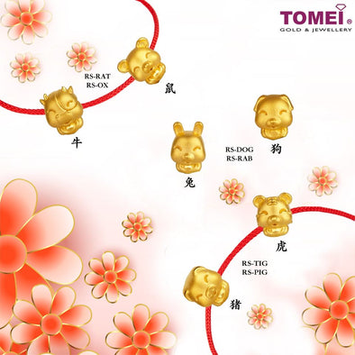 招财圆滚滚萌萌哒生肖纯金串饰 Chubby Cutie Fortune Zodiac Charm with Expandable Red Bracelet | Tomei Yellow Gold 999 (24K) (RS)
