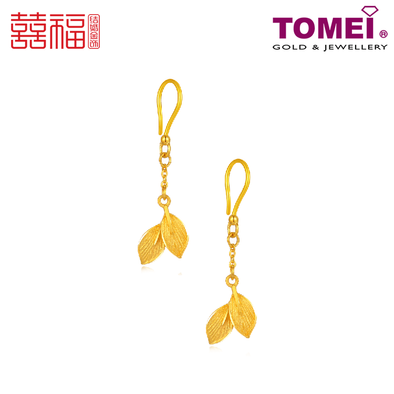 Tomei x Xifu Yellow Gold 999 (24K) Blooming Leaves: The Arrival of Blessings Earrings 繁叶福临耳环 (XF-FYFLQ)
