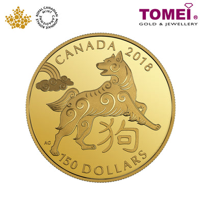"Tomei x Royal Canadian Mint Yellow Gold 750 (18K) ""2018 Year of the Dog"" Coin (161970)"
