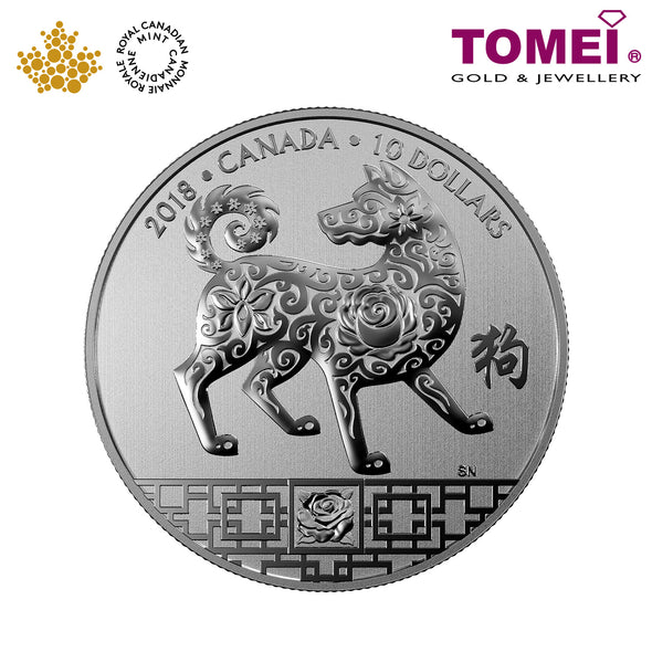 "Tomei x Royal Canadian Mint Silver 9999 ""2018 Year of the Dog"" Numismatic Coin (162185)"