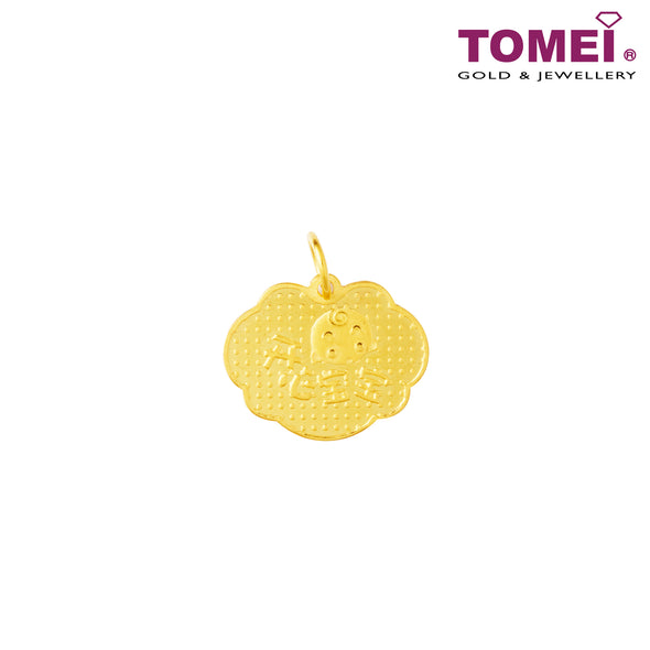 Peaceful Life Amulet Pendant 一生平安吊坠 |  Tomei Yellow Gold 916 (22K) (PP2745-1C)