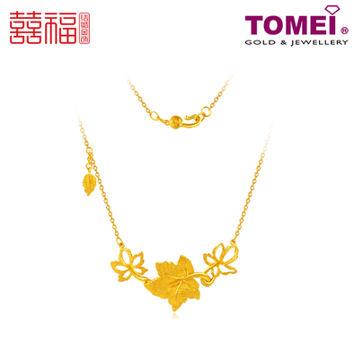 [ONLINE EXCLUSIVE PRE ORDER] Tomei x Xifu Yellow Gold 999 (24K) Maple Leaf: Love Whisper Necklace 枫叶传情•S 项链 (XF-FYCQ-1-N)