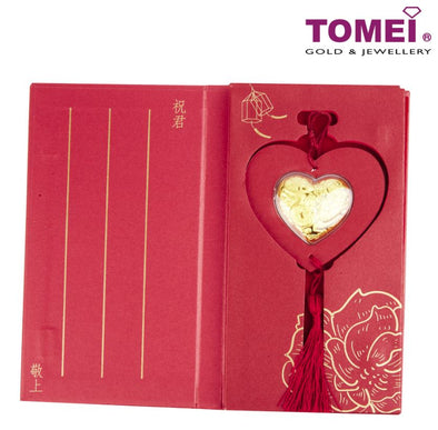 Love & Wedding Gold Foil Red Packet | Tomei 999 (24K) (HP-JF-008/HB-LF-03)
