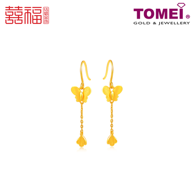 Tomei x Xifu Yellow Gold 999 (24K) Flowers: Rhyming Love Earrings 花韵·Ⅴ 耳环 (XF-HY-5-Q)
