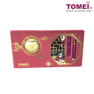 [Online Exclusive][Limited Stock]Mid-Autumn Festival Gold Foil Packet | Tomei Yellow Gold 999 (24K)