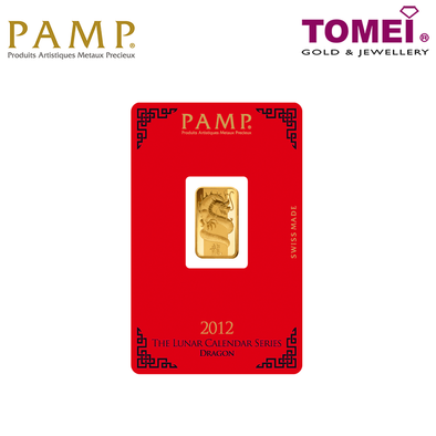 Tomei x PAMP Suisse Lunar Wafer | 5 Grams | Fine Gold 9999 (P-R-5G)