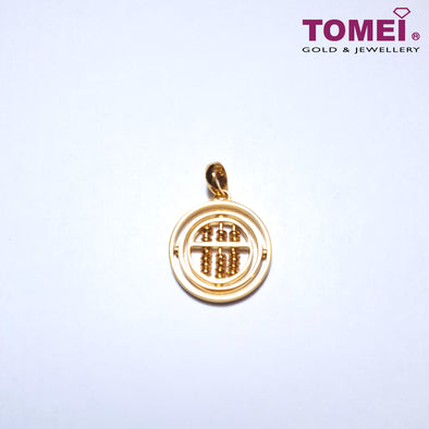 [Online Exclusive] Wealth Spinning Abacus Pendant (转运招财算盘吊坠) | Tomei Yellow Gold 916 (22K) (9P-SP-P2512-1C)