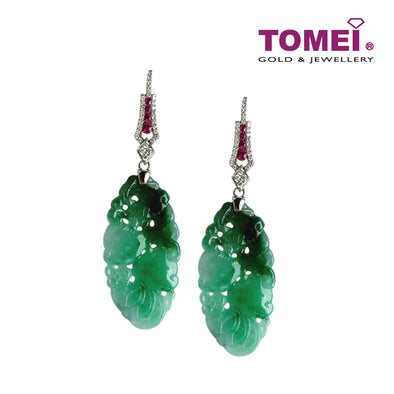 Oriental Beauty Jade with Ruby Earrings | Tomei White Gold 750 (18K) (VQ0000052)
