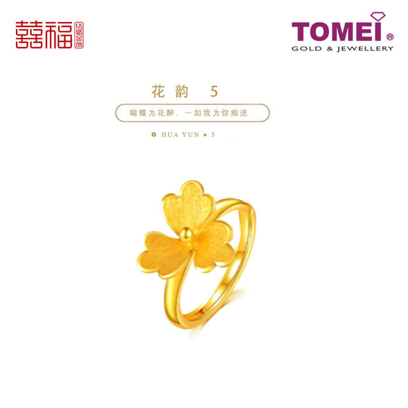 [Online Exclusive][Last Piece]Rhythm in Bloom Adjustable Ring 花韵 | Tomei x Xifu Yellow Gold 999 (24K) (XF-HY-5-O)