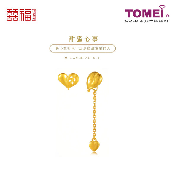Sweet Thoughts Earrings 甜蜜心事  | Tomei x Xifu Yellow Gold 999 (24K) (XF-TMXS-Q )