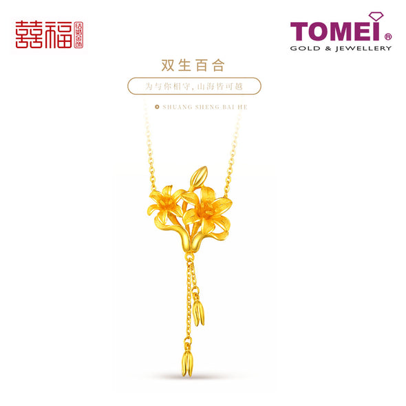 [Online Exclusive][Last Piece]Double Lilies Necklace 双生百合 | Tomei x Xifu Yellow Gold 999 (24K) (XF-SSBH-N)