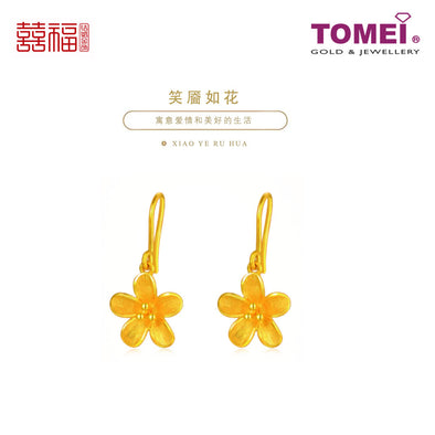 [Online Exclusive][Last Piece]Rhythm in Bloom Earrings 花韵 | Tomei x Xifu Yellow Gold 999 (24K) (XF-XYRH-Q)